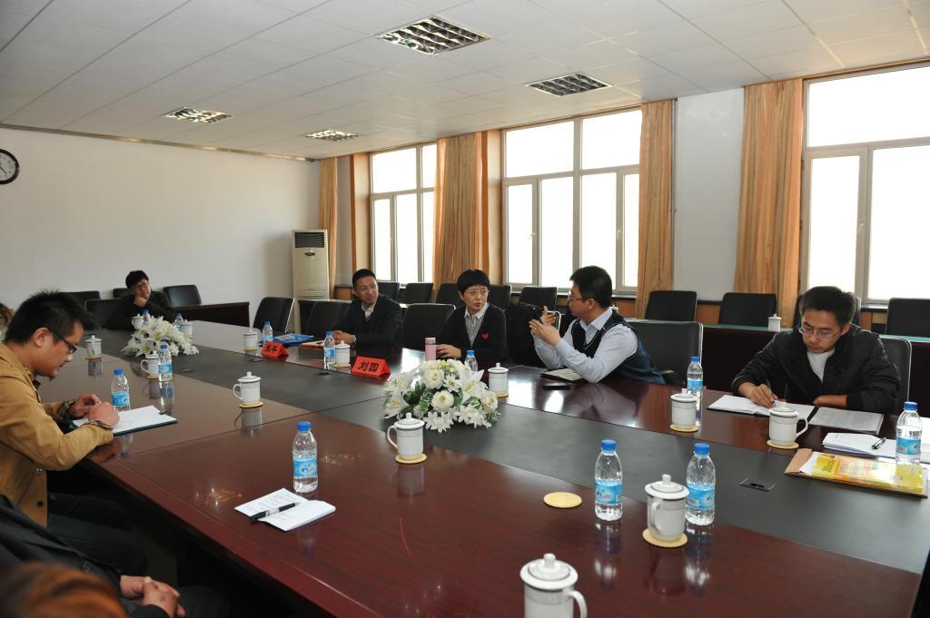 经济管理学院举行对外经贸大学刘园教授座谈会 图文